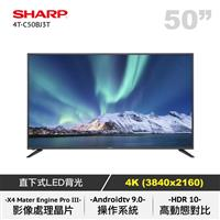 SHARP 50型4K聯網LED顯示器  4T-C50BJ3T