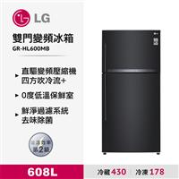 LG608L雙門變頻冰箱黑GR-HL600MB  GR-HL600MB