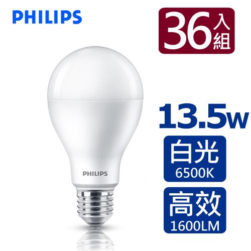 PHILIPS飛利浦 13.5W LED廣角燈泡-白光 36入
