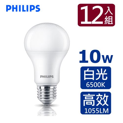 PHILIPS飛利浦 10W LED廣角燈泡-白光 12入