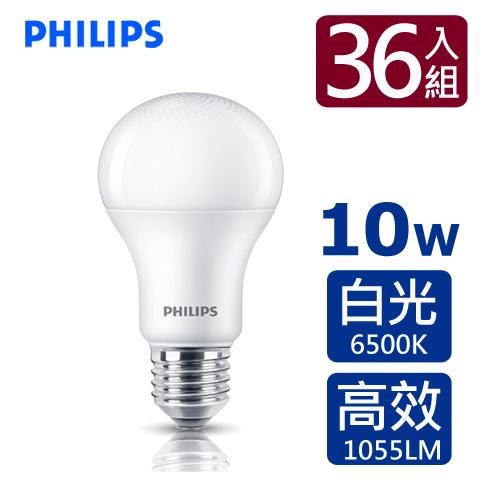 PHILIPS飛利浦 10W LED廣角燈泡-白光 36入