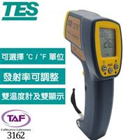 【溫度槍TAF校正套餐】泰仕 紅外線溫度槍 TES-1327K + TAF報告書