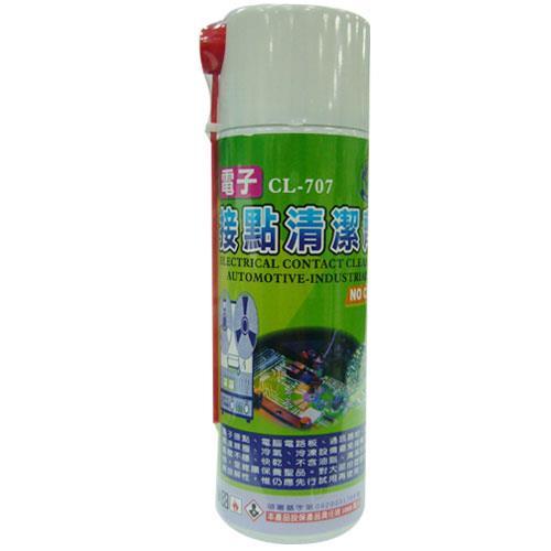 帝羽 電子接點清潔劑 CL-707