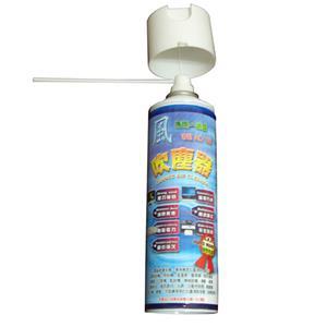 帝羽 吹塵劑AC-168 550ml