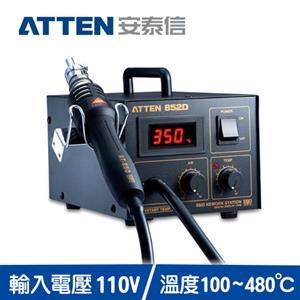 ATTEN AT852D 熱風返修台