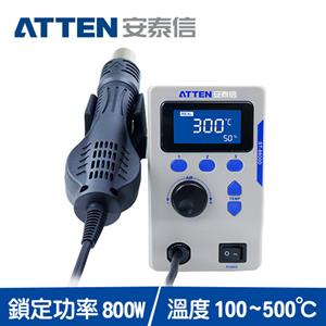 ATTEN安泰信 ST-8800D 熱風返修台