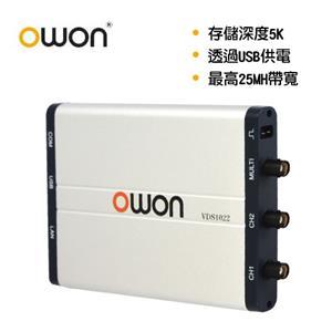 OWON USB介面25MHZ雙通道示波器 VDS1022