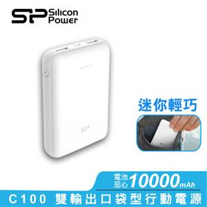 廣穎電通 SP C100 口袋型 行動電源 10000mAh 白色