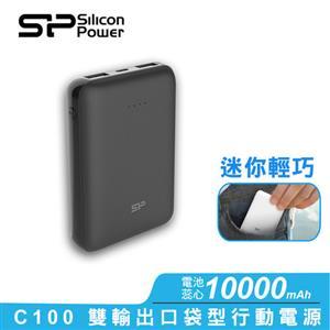 廣穎電通 SP C100 口袋型 行動電源 10000mAh 黑色