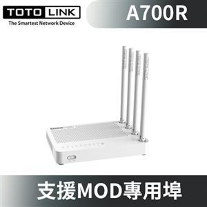 TOTOLINK A700R AC1200 雙頻無線路由器