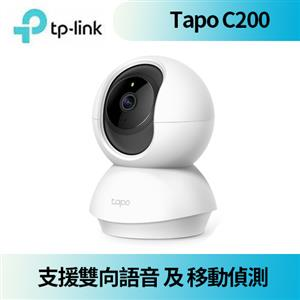TP-LINK Tapo C200(EU) 旋轉式家庭安全防護 Wi-Fi 攝影機