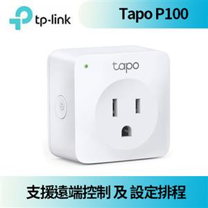 TP-LINK Tapo P100(1-pack)(US) 迷你型 Wi-Fi 智慧插座