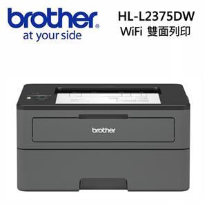 Brother HL-L2375DW 無線黑白雷射自動雙面印表機