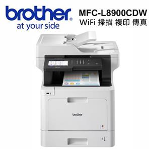 Brother MFC-L8900CDW 高速無線多功能彩色雷射複合機