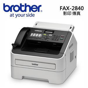 Brother FAX-2840 黑白雷射傳真精巧複合機