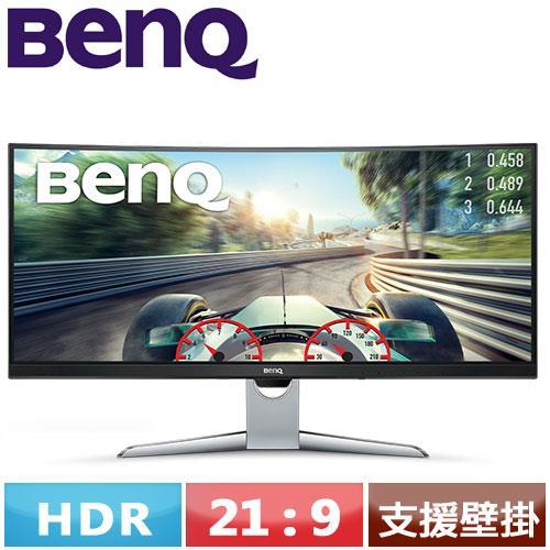 BENQ EX3501R 35型 VA曲面21:9電競螢幕
