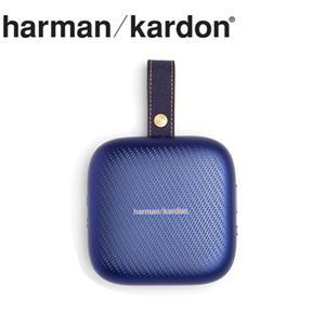 Harman Kardon NEO 隨身藍牙無線防水喇叭 藍