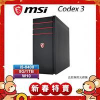 下殺▼69折 MSI微星 Codex 3 8-268TW 文書桌機