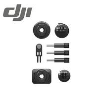DJI Osmo Action 全能安裝套裝
