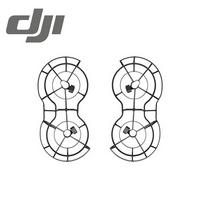 DJI Mavic Mini 全向槳葉保護罩