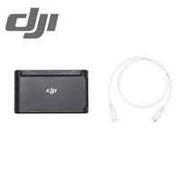 DJI Mavic Mini 雙向充電管家