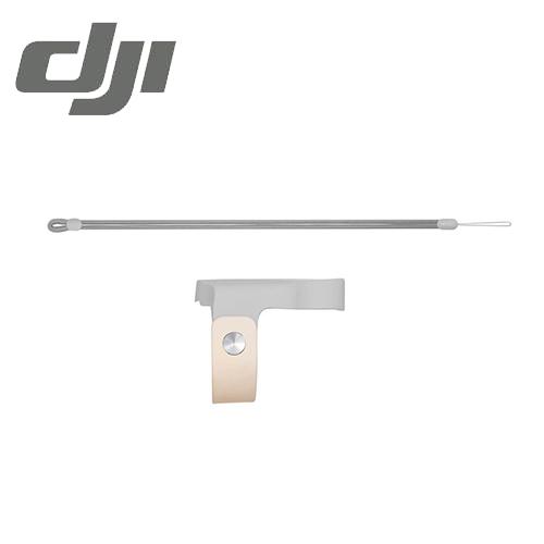 DJI Mavic Mini 束槳器(米白)