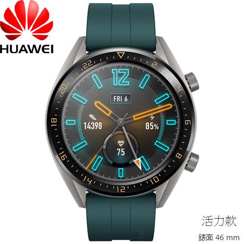 HUAWEI WATCH GT 智慧手錶 活力款 (墨綠色)