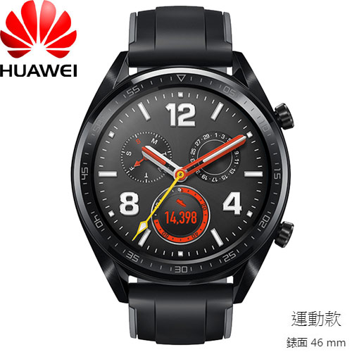HUAWEI WATCH GT 智慧手錶 運動款 (黑色)