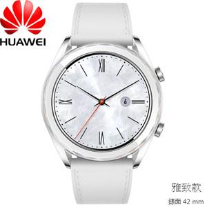 HUAWEI WATCH GT 智慧手錶 雅致款 (白色)