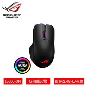 ASUS 華碩 ROG Chakram 三模連線/Qi無線充電 電競滑鼠
