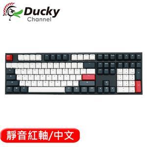 Ducky ONE 2 Tuxedo 燕尾服 機械鍵盤 靜音紅軸 中文