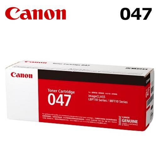Canon 原廠黑色碳粉匣 047