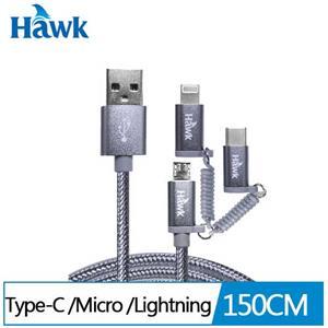 Hawk三合一高速充電傳輸線(灰)