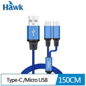 Hawk二合一高速充電傳輸線(藍)