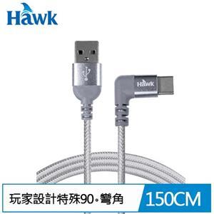 Hawk Type-C 90°彎角充電傳輸線(灰)