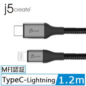 j5 Type-C 轉 Lightning  充電傳輸線 1.2米(太空灰)JLC15