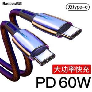 倍思 LED柔光 PD2.0 60W Type-c TO Type-C 閃電快充線 1米 紫色