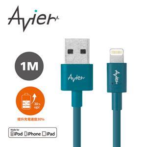 【AVIER】1M 藍 Lightning 極速充電傳輸線/AU8510M1-7HBU