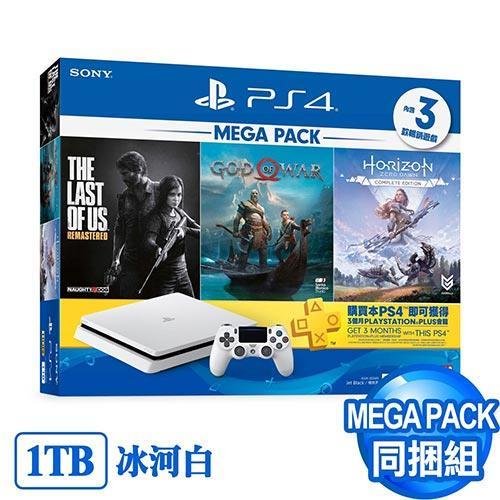 【網購獨享優惠】【客訂】PS4主機1TB 冰河白 MEGA PACK同捆(戰神、地平線:期待黎明完全版、最後生還者)