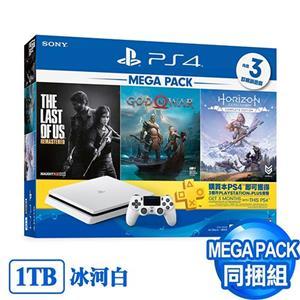 【客訂】PS4主機1TB 冰河白 MEGA PACK同捆(戰神、地平線:期待黎明完全版、最後生還者)