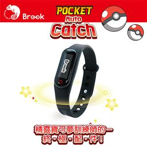 【客訂】Brook 自動抓寶手環 Pocket Auto Catch