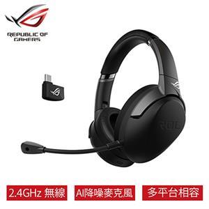 ASUS 華碩 ROG ROG Strix Go 2.4 無線電競耳機 /AI降噪麥克風