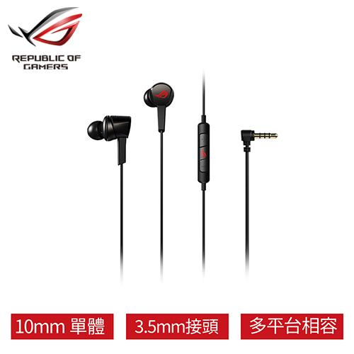 ASUS 華碩 ROG Cetra Core 入耳式電競耳機/多平台支援