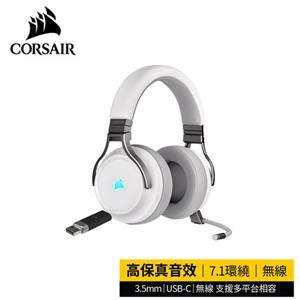 CORSAIR 海盜船 VIRTUOSO RGB WIRELESS 高保真電競耳機 白