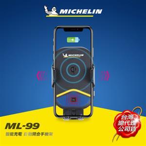 MICHELIN 米其林 Qi 智能充電紅外線自動開合手機架
