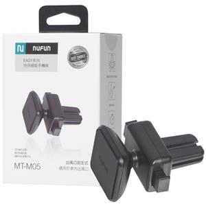 NUFUN  EASY系列-快夾磁吸手機架 MT-M05