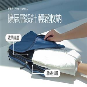 魔法收納袋|旅行壓縮袋(L)