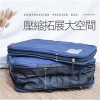 魔法收納袋|旅行壓縮袋(M)