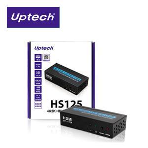 登昌恆 HS125 4K2K HDMI 2-Port分配器