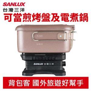 SANLUX 台灣三洋 雙電壓 多功能 旅行鍋 EC-15DTC